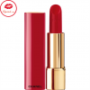 Son Chanel Rouge Allure N°1 - Limited Edition
